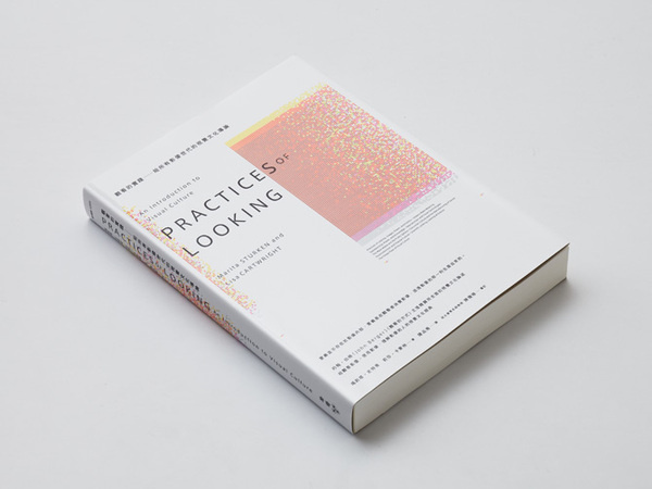 book design wangzhihong.com #book #publication