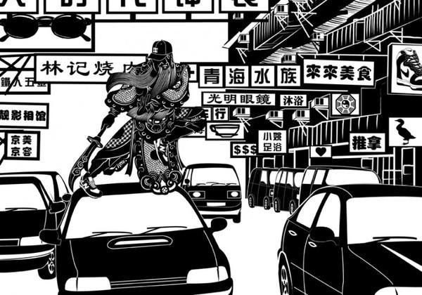 Dazed Digital: Diesel - Brave New World, Visions of the Future Gallery #illustration #design #art #publication
