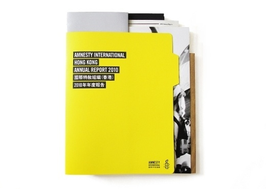 Amnesty International Hong Kong Annual Report 2010 on the Behance Network #print