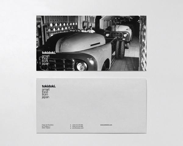 Design;Defined | www.designdefined.co.uk #grid #print #stationery