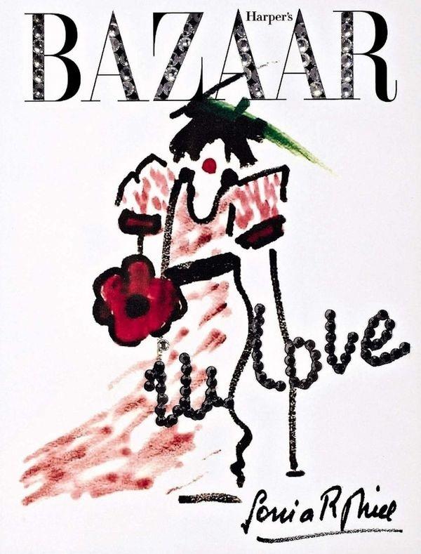 Harper`s Bazaar Russia 15th Anniversary by Sonia Rykiel October 2011 #rykiel #cover #illustration #sonia #fashion #bazaar #magazine