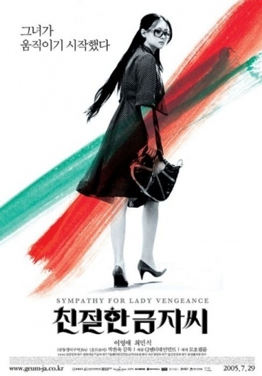 Merde! #movie #design #graphic #poster