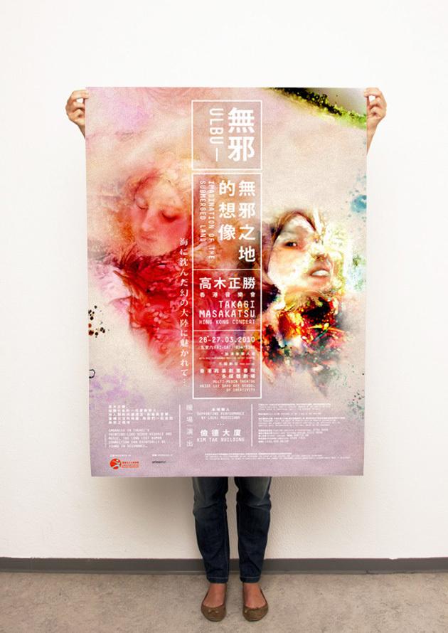 ULBU_poster #ulbu #colour #poster