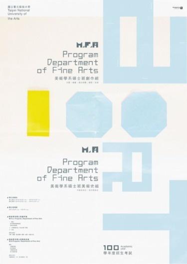 Visual Bits #font #yellow #retro #white