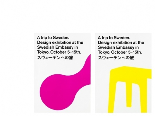 BVD Swedish Style in Tokyo #swedish #tokyo #posters #minimal #bvd #style #typography