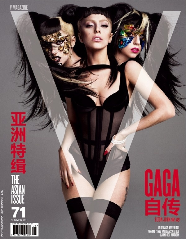MagSpreads   Magazine Design and Editorial Inspiration: V Magazine: Chinese edition