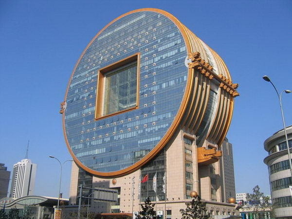 Coin Shaped Bilding (Shenyang, China) #building #architecture #house #interesting