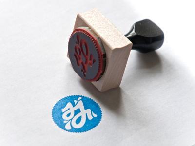 Logo Stamp #logo