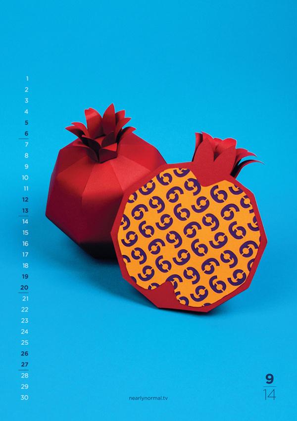 2014 Calendar 7 #craft #paper #art