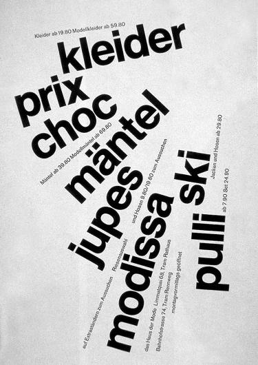 New Graphic Design 13 | Shiro to Kuro #design #graphic #poster