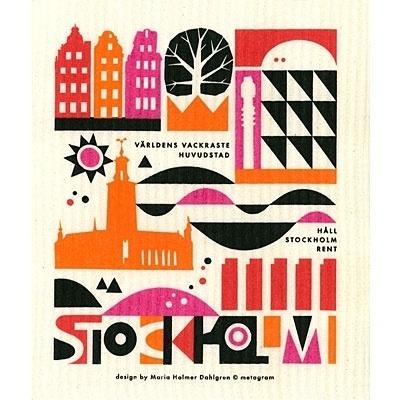 print & pattern: KITCHENWARE - dishcloths etc #modern #dahlgren #retro #inspired #maria #mid #ilustration #century #collage