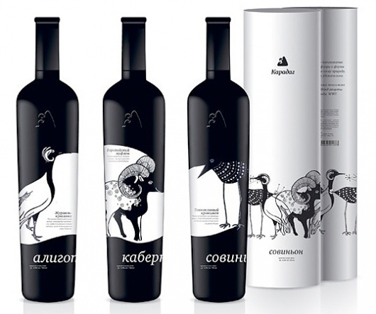 Brilliant Packaging With Illustration | Petshopbox Studio Blog #white #packaging #design #graphic #wine #black #illustration #nadie #and #parshina