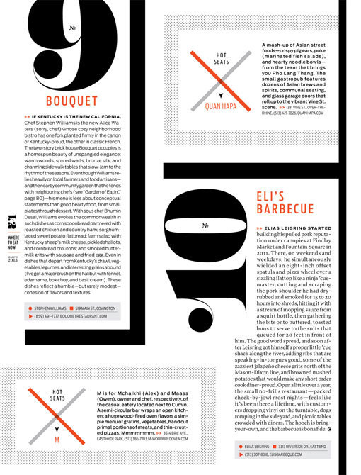 ErikMarinovich_CinMag_04 #editorial #typography
