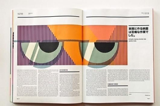 Gridness #typography #print #illustration