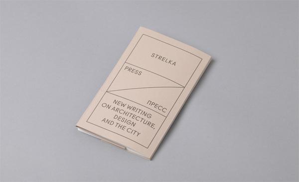Strelka Press: a digital platform for architecture and design writing | Architecture | Wallpaper* Magazine: design, interiors, architecture, #press #layout #strelka