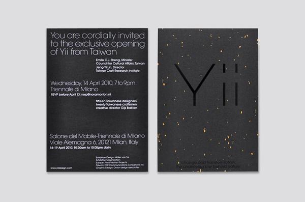 Onion Design | Yii design invitation card #white #invitation #print #design #black #identity #and #logo