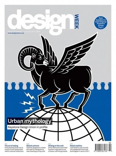 ***ZACH SHUTA 2011 - ILLUSTRATION, DESIGN*** #illustration #editorial #poster #mythology
