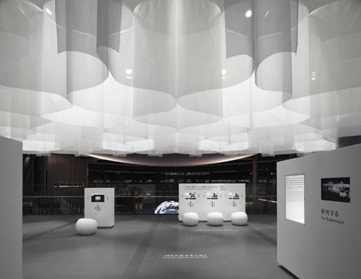 ryuji nakamura #ceilings #interiors #art #installation
