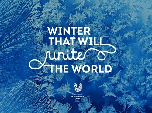 Winter that will unite the World. Krasnoyarsk Universiade 2019. #olympic #typography #unite #universiade #poster #type #snowflakes #winter