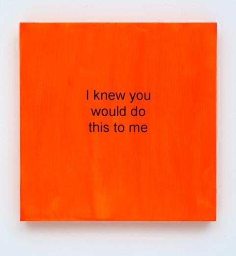 Allison L. Wade | PICDIT #painting #text #art