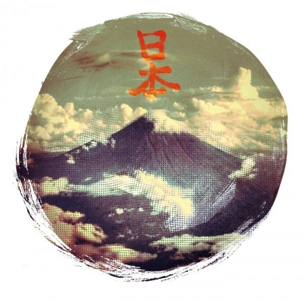 red ink on paper #mountain #pray #save #print #shirt #tee #japan