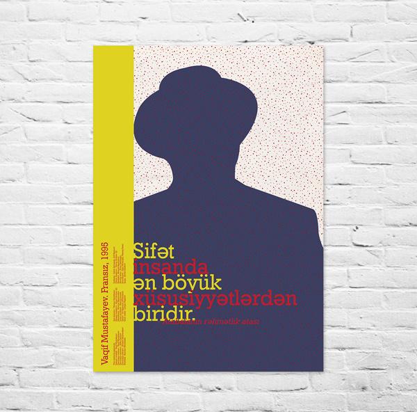 """French"" movie, by Jeyhun Ibrahimbeyl #vagif #print #azerbaijan #illustration #mustafazadeh #poster #mustafayev"