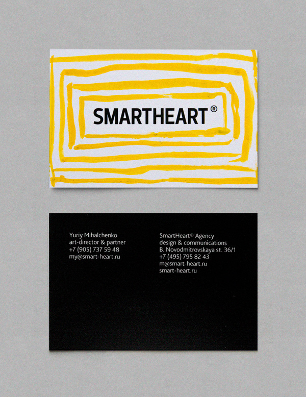 simple art for smartheart #business #card #stripes #yellow #bcard #minimal