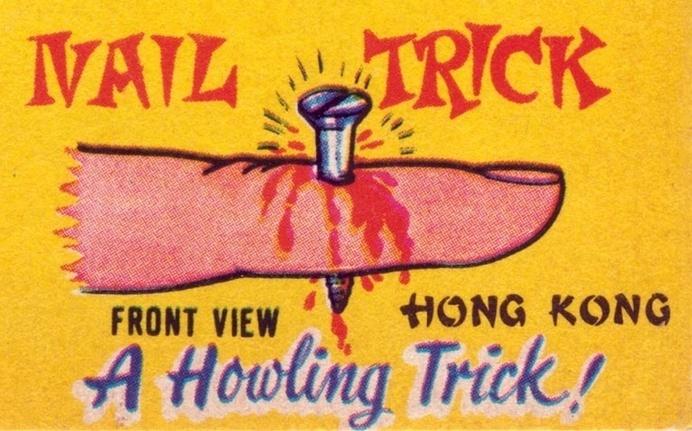 NAIL TRICK #packaging #vintage #trick #prank #nail #toy
