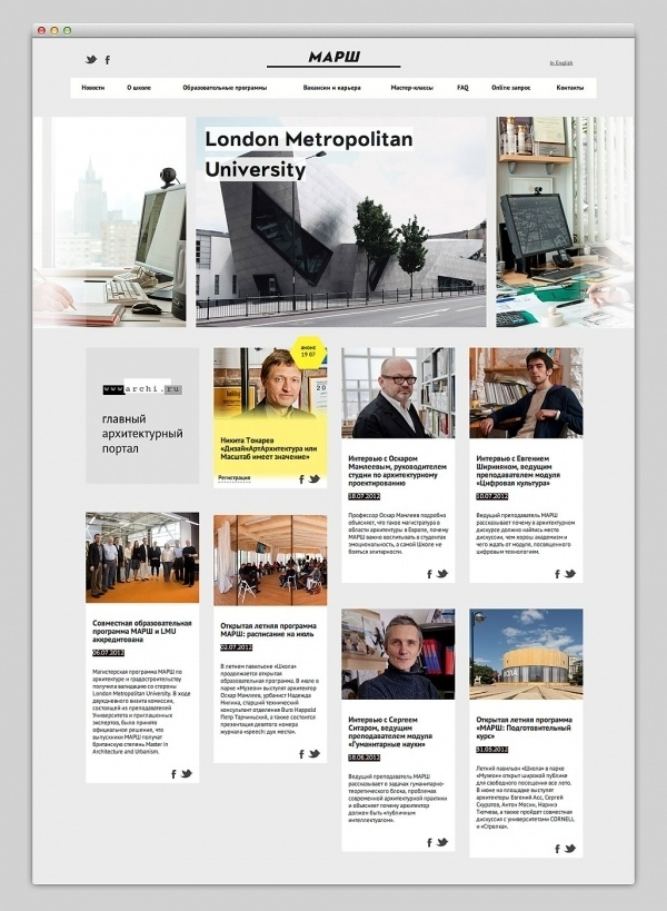Websites We Love #university #design #march #architecture #webdesign #web