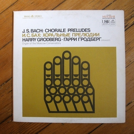 All sizes | J.S. Bach: Chorale Preludes | Flickr - Photo Sharing! #album #young #roland #cover #music #bach