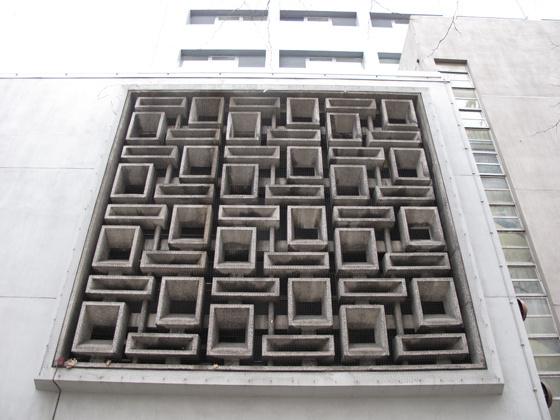 PATTERNITY_A_3_CONCRETEMAZE_HOLBORN_2 #spaces #architecture #pattern