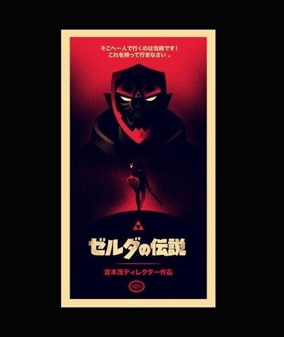 FFFFOUND! #japanese #poster