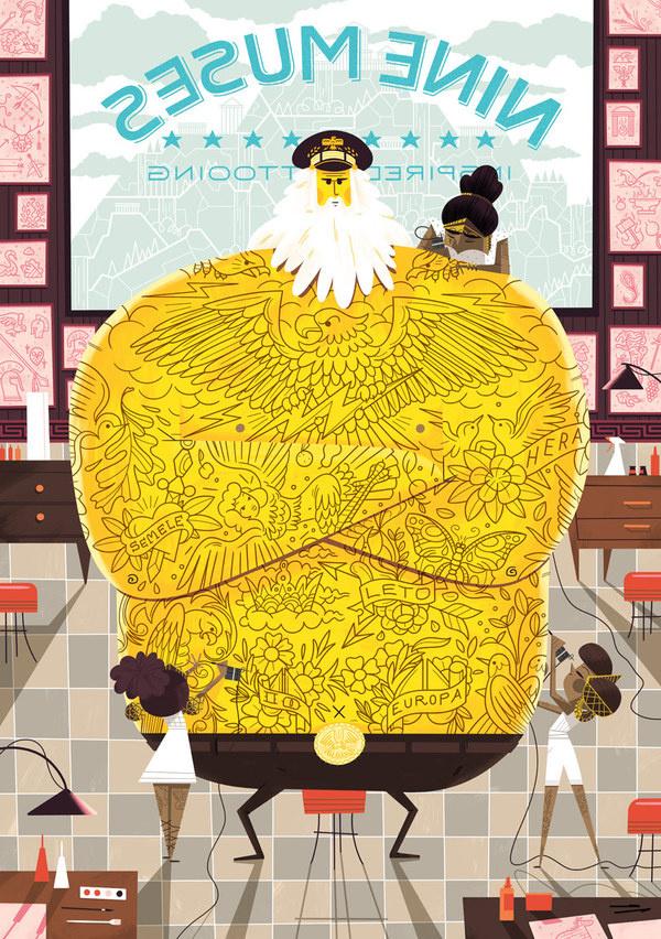 Andrew Kolb #cute #illustration