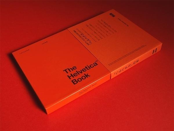 tumblr_l8ygl1Z30x1qaz1ado1_1280.jpg (JPEG Image, 800×600 pixels) #helvetica #design #book #package