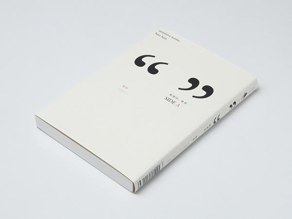 book design - wangzhihong.com #design #graphic #books