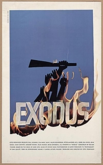 The Statement - Saul Kicks Bass #bass #icon #preminger #saul #design #otto #illustration #film #exodus