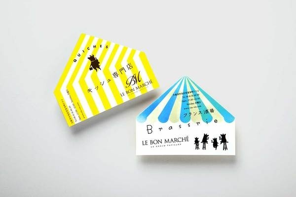 Le Bon Marche #card #paper #goods #invitation