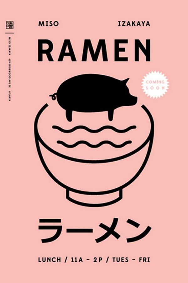 Aesthetic Japanese Graphic Design