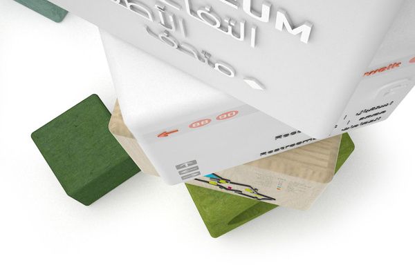 Childrens Interactive Museum on Behance #riyadh #interactive #cubes #museum #signage