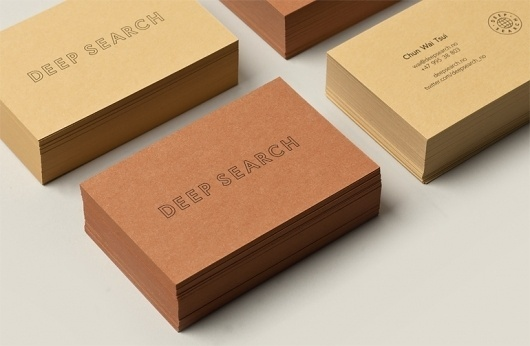 Deep Search Business Cards - Christian Bielke #business #branding #print #identity #stationery #cards