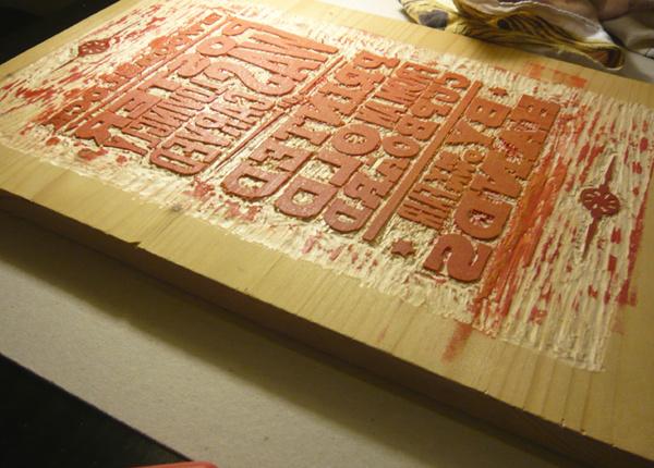 Luke Elliott #block #printing #ink #letterpress