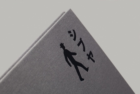 This is Real Art   Products   Adam Hinton   Shibuya, + print #book