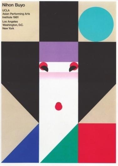 Ikko Tanaka #ikko #tanaka #design #japanese #illustration #geisha