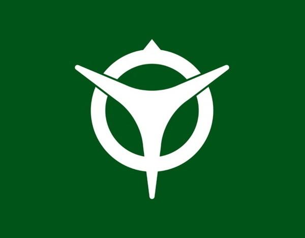 Kanji town emblem, Japan #logo