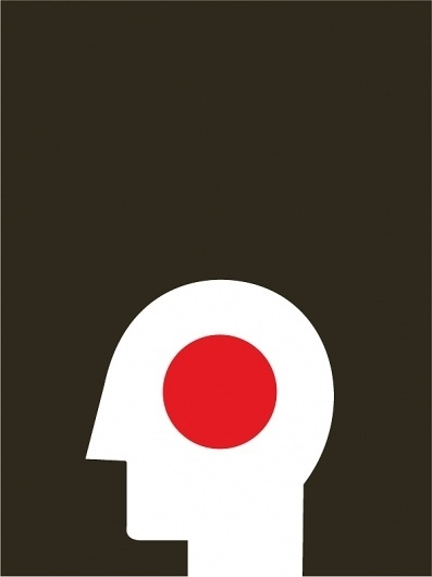 From The Mind of Christopher David Ryan #japan #vector #ryan #illustration #poster #christopher