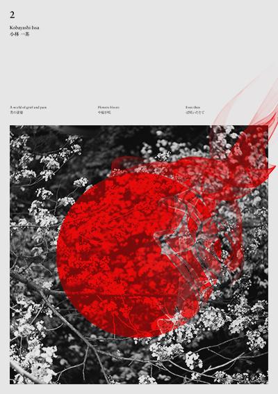 5523087012_1b84621bc3_o.jpg (JPEG Image, 400×566 pixels) #red #print #design #photography #poster #typography