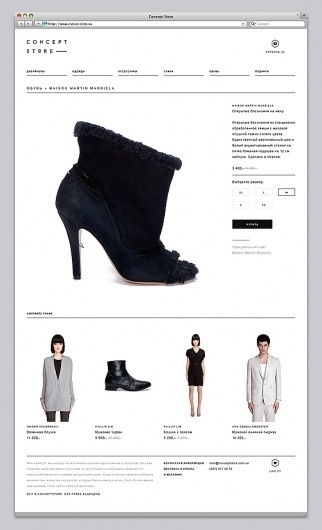 Concept Store - Andrey Grabelnikov #design #store #fashion #layout #web