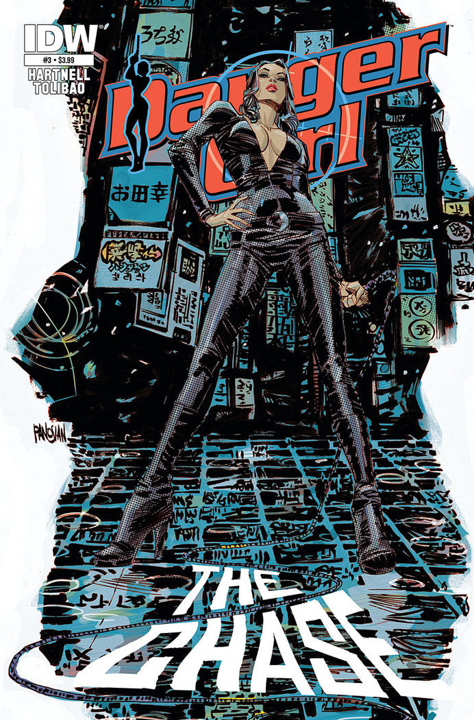 Danger Girl #3 Cover by urban-barbarian on deviantART