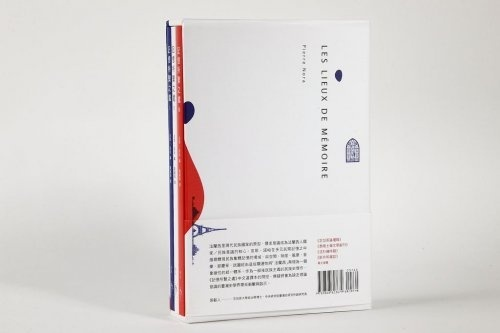 記憶所繫之處 2 #chinese #book
