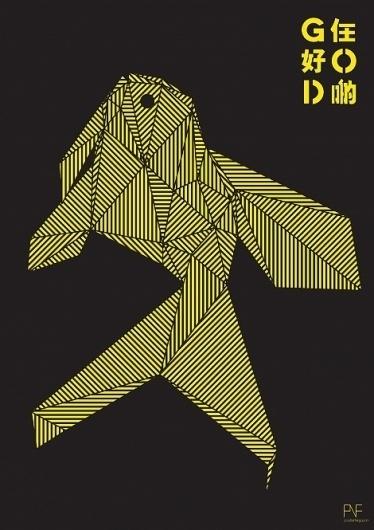 G.O.D. Peak Store   PostlerFerguson #poster